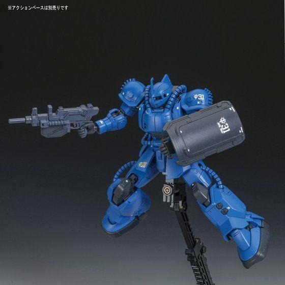 HG 1/144 MS-04 ブグ(ランバ・ラル機)