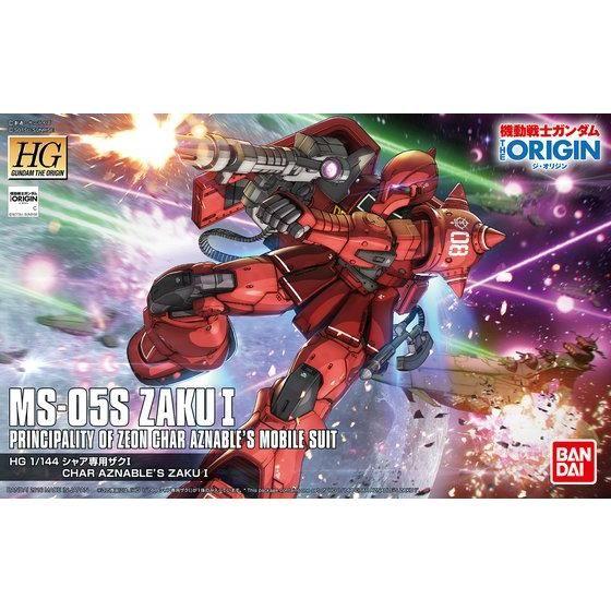 HG 1/144 MS-05S シャア専用ザクI