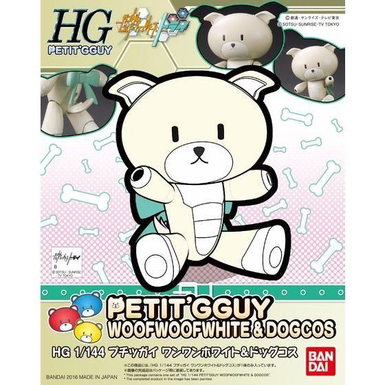 HGPG 1/144 プチッガイ ワンワンホワイト&ドッグコス