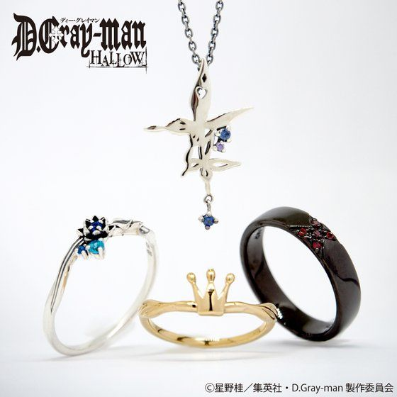D.Gray-man HALLOW×MATERIAL CROWN 神田ユウイメージリング【3月お届け】