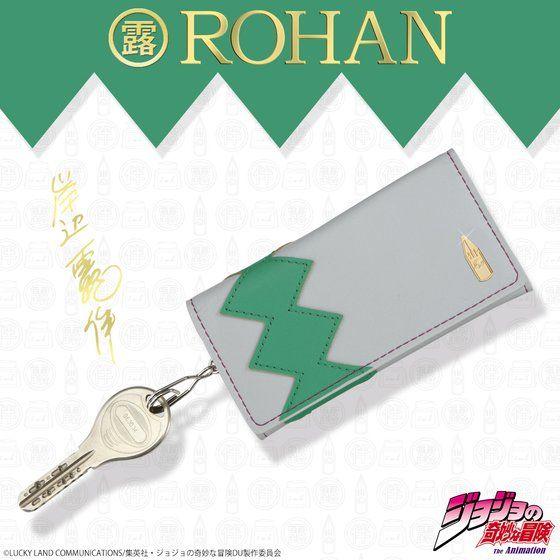 岸辺露伴 ROHAN's レザーキーケース