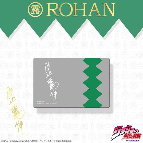 岸辺露伴 ROHAN's レザーラウンドウォレット(二つ折り)