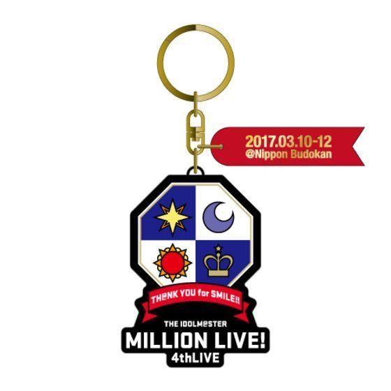 【2次 LIVE直前販売】アイドルマスター ミリオンライブ!4thLIVE 公式キーホルダー