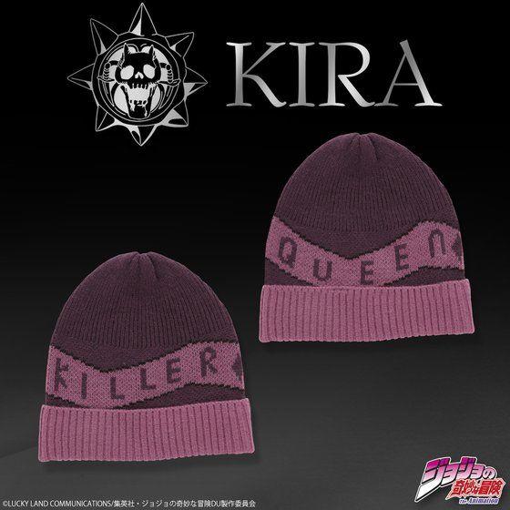 吉良吉影 KIRA's Jacquard knit set (ジャガードニットセット)