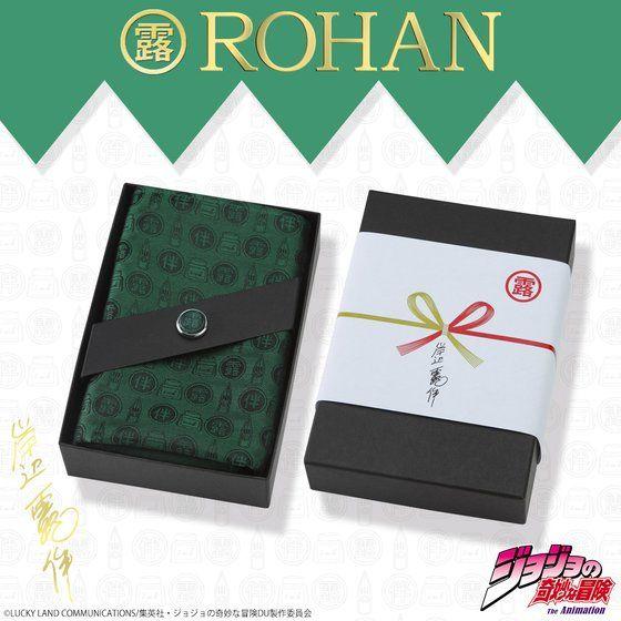 岸辺露伴 ROHAN's pocket chief set(ポケットチーフセット)