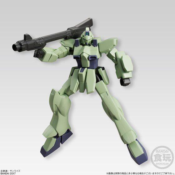 機動戦士ガンダム ユニバーサルユニット4(10個入)