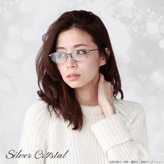 【抽選販売】美少女戦士セーラームーンCrystal×JINS×BANDAI シルバー・クリスタルモデル