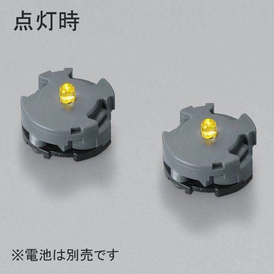 ガンプラLEDユニット2個セット(黄)【再販】