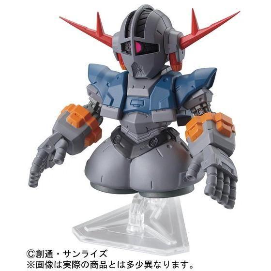 【抽選販売】FW GUNDAM CONVERGE SP03