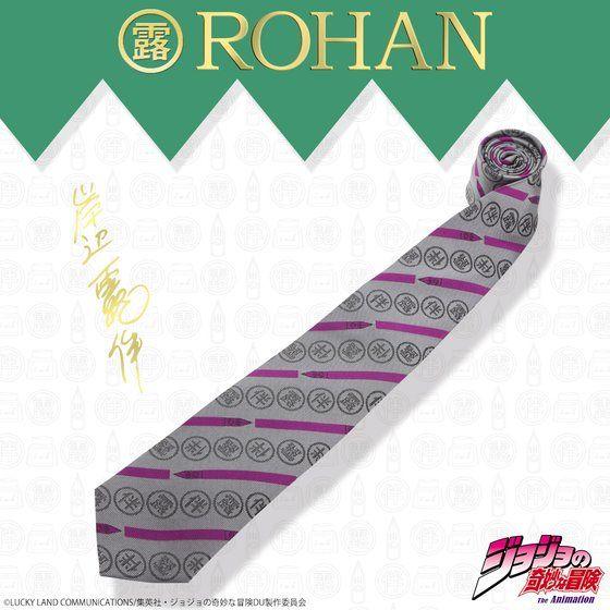 岸辺露伴 ROHAN's G-pen tie(Gpenネクタイ)