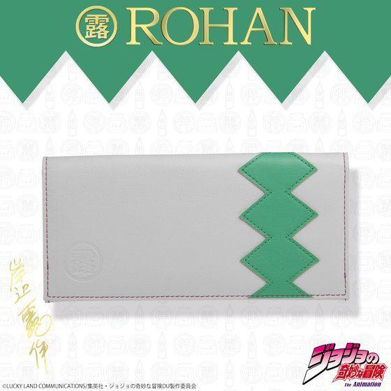 岸辺露伴 ROHAN's レザーウォレット(お札入れ)