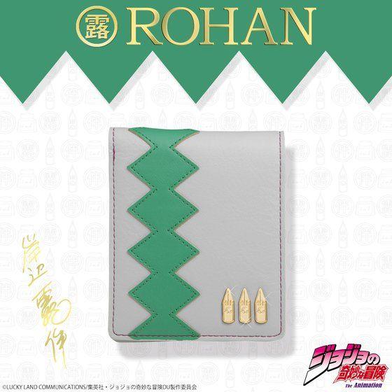 岸辺露伴 ROHAN's レザーウォレット(二つ折り)