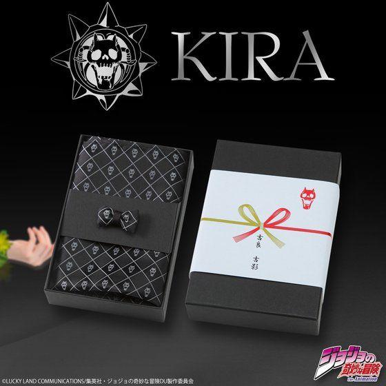 吉良吉影 KIRA's pocket chief set(ポケットチーフセット)