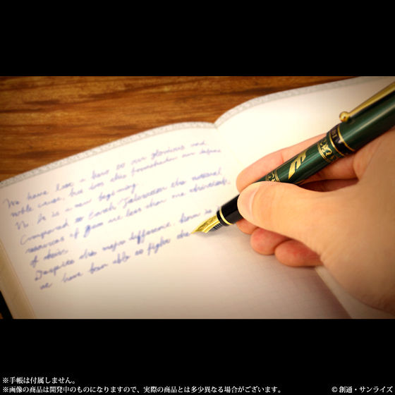 【抽選販売】機動戦士ガンダム ザビ家御用達万年筆