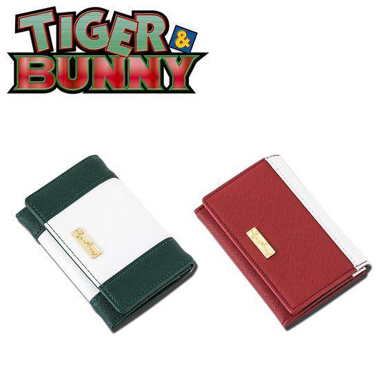 TIGER & BUNNY 名刺入れ