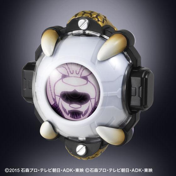 【抽選販売】眼魔アイコンセット ウルティマ