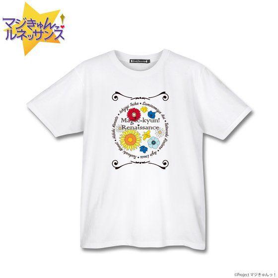 マジきゅんっ!ルネッサンス モチーフTシャツ