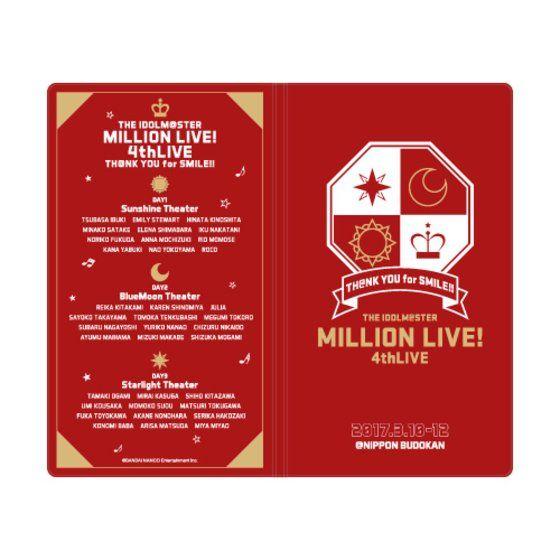 【2次 LIVE直前販売】アイドルマスター ミリオンライブ!4thLIVE 公式チケットケース(ピクチャーチケット風シート付き)