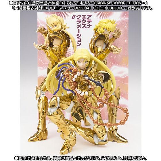 【抽選販売】聖闘士聖衣神話EX スコーピオンミロ〜ORIGINAL COLOR EDITION〜