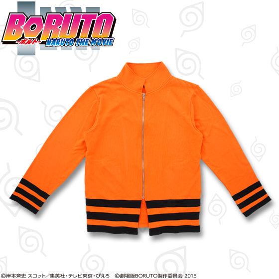 【再販売】BORUTO ボルト -NARUTO THE MOVIE- ナルトなりきりジャージ
