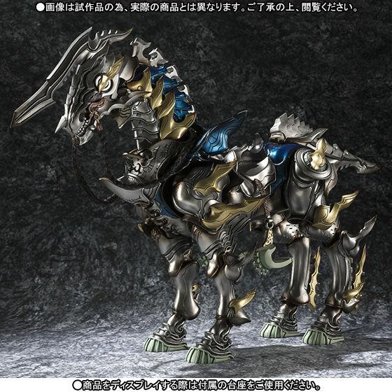 【抽選販売】魔戒可動 魔導馬 ギンガ