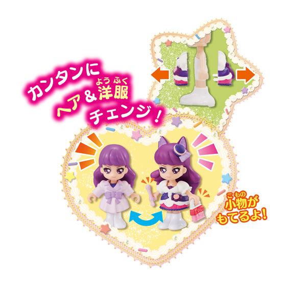 キラキラ☆プリキュアアラモードの画像 p1_22
