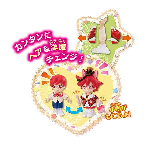 キラキラ☆プリキュアアラモードの画像 p1_28