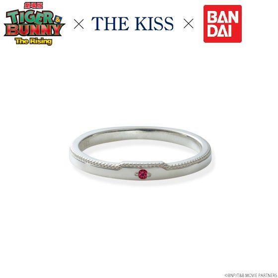 【再販】劇場版 TIGER & BUNNY -The Rising-×THE KISSリングセット