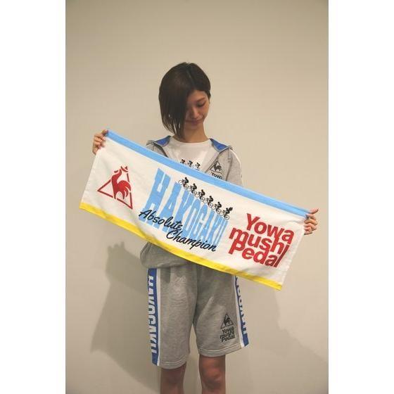 【再販】ルコックスポルティフ 弱虫ペダルコラボタオル