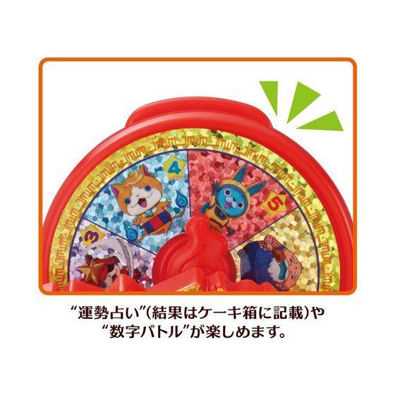 キャラデコお祝いケーキ 妖怪ウォッチ 2017(チョコクリーム)(5号サイズ)