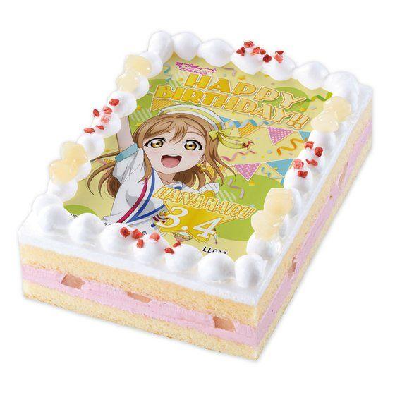 キャラデコプリントケーキ ラブライブ!サンシャイン!!  国木田花丸(誕生日ver.)
