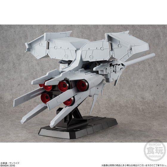 機動戦士ガンダムユニバーサルユニット ガンダム試作3号機 デンドロビウム【PB限定】