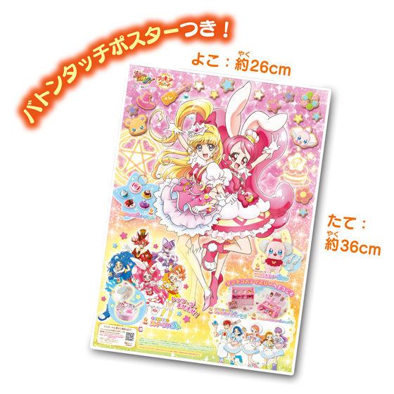 キラキラ☆プリキュアアラモードの画像 p1_40