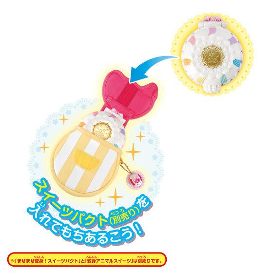 キラキラ☆プリキュアアラモードの画像 p1_6