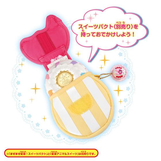 キラキラ☆プリキュアアラモードの画像 p1_12
