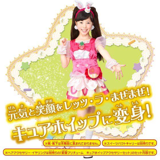 キラキラ☆プリキュアアラモードの画像 p1_29