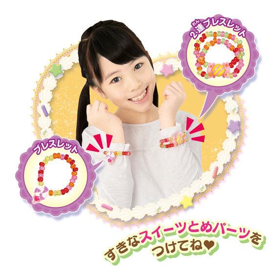 キラキラ☆プリキュアアラモード くるくるスイーツビーズメーカー