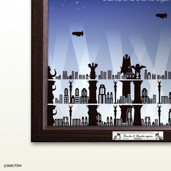 キャラクロfeat.劇場版 TIGER & BUNNY-The Rising- 『シュテルンビルト周辺地図・夜景』メモリアルパブミラー【2次受注】