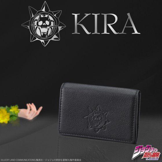 吉良吉影 KIRA's レザーカードケース(名刺入れ) 【2017年4月発送分】