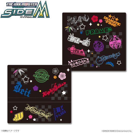アイドルマスター SideM C91お年賀セット