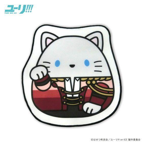 まねきもちねこ ユーリ!!! on ICE ヴィクトル・ニキフォロフ セット