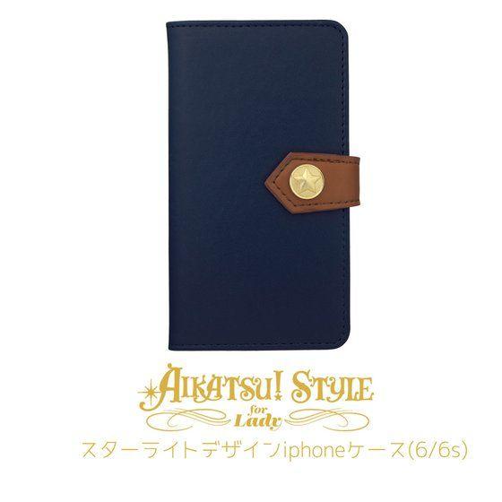 AIKATSU!STYLE for Lady スターライトデザインiPhoneケース