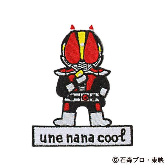 【une nana cool】仮面ライダーノンワイヤーブラ