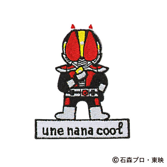 【une nana cool】仮面ライダーメンズボクサーブリーフ