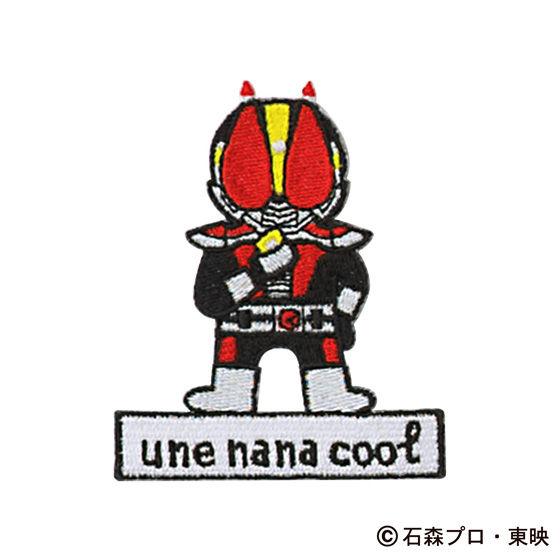 【une nana cool】仮面ライダーメンズパジャマ
