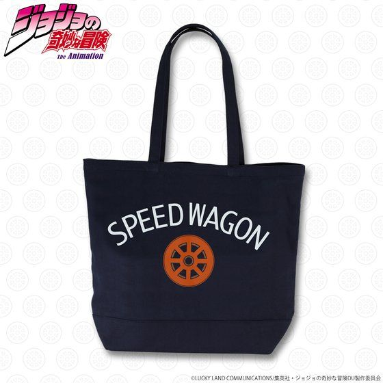 ジョジョの奇妙な冒険 スピードワゴン財団 トートバッグ