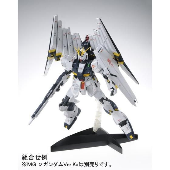 MG 1/100 ダブル・フィン・ファンネル拡張ユニット 【再販】【3次:2017年3月発送】