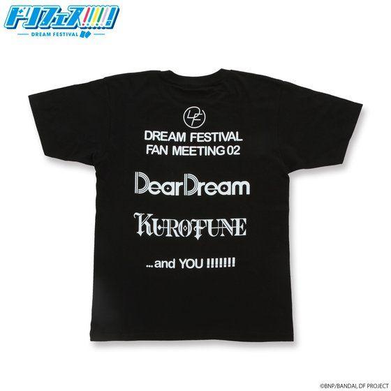 ドリフェス!ファンミーティング02 Tシャツ