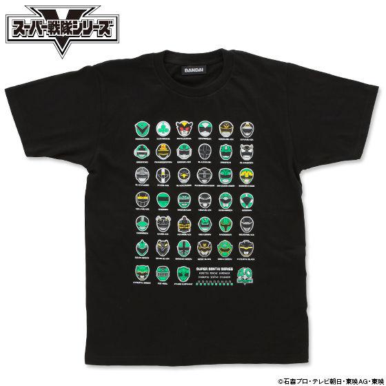 スーパー戦隊シリーズ40作品記念 歴代グリーン&ブラック フェイスTシャツ(S〜XXXL)
