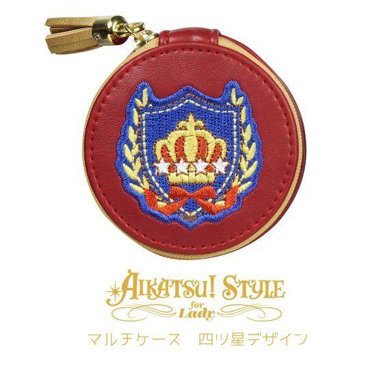 AIKATSU!STYLE for Lady マルチケース(四ツ星学園デザイン)